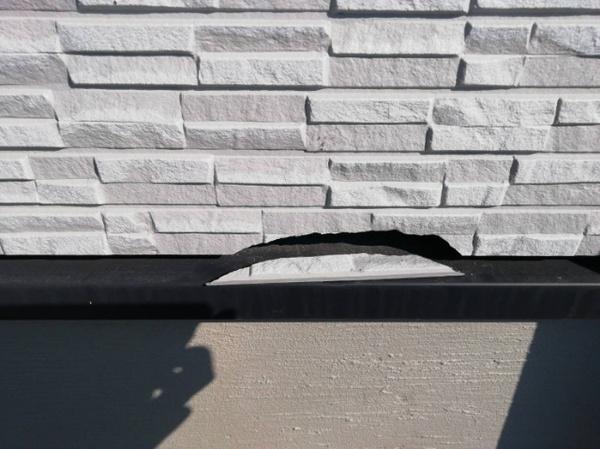 外壁の欠け傷を補修しました。サムネイル
