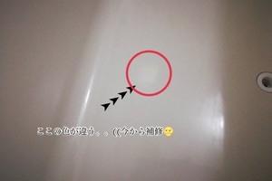 熊本県菊陽町で浴槽補修を行いました。サムネイル